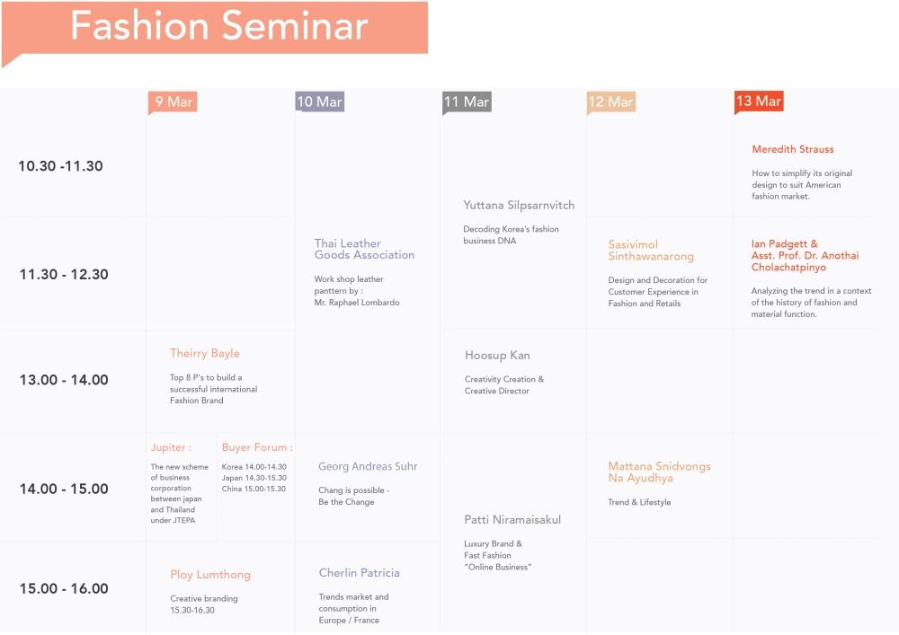 fashion-seminar-แก้ไข26-02-161